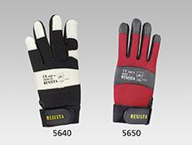 Schutzhandschuhe aus PU-Kunstleder/Gestrick schwarz/rot, Klettverschluss